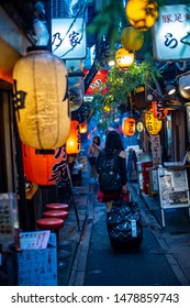 TOKYO/KANTO/JAPAN - AUGUST 13 2019: alley with of lot of restaurants
