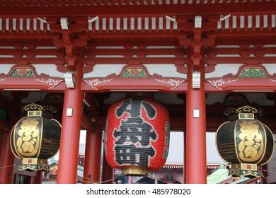 TOKYO-SEPTEMBER  06, 2015 : Asakusa Temple, Tokyo, Japan