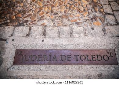 TOLEDO,SPAIN-JULY 23,2015: Cultural route Juderia de Toledo (Jewish quarter of Toledo).