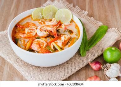tom yum goong spicy food .thai food