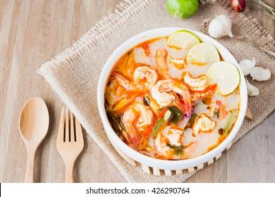 tom yum goong . thai food