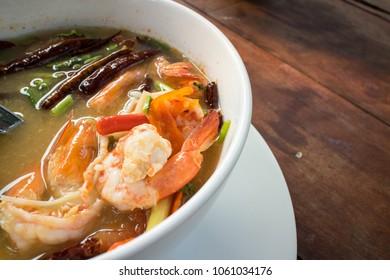 Tom Yum Goong, Thai Spicy Prawns Soup