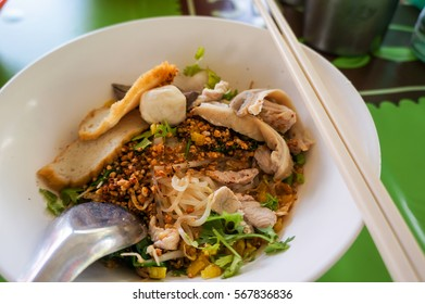Tom Yum Noodle, Hot and Spicy, Thai Noodle. Tom yum spicy noodle