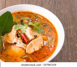 tom yum soup / thailand food / hot and sour soup /Chicken soup