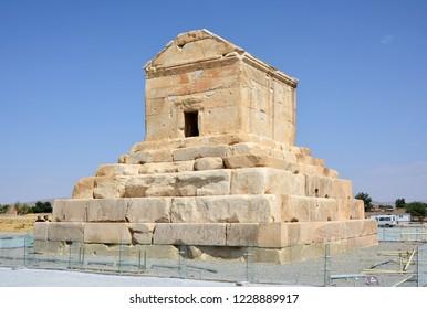 Tomb of Cyrus the Great, Pasargadae, Pars, Iran