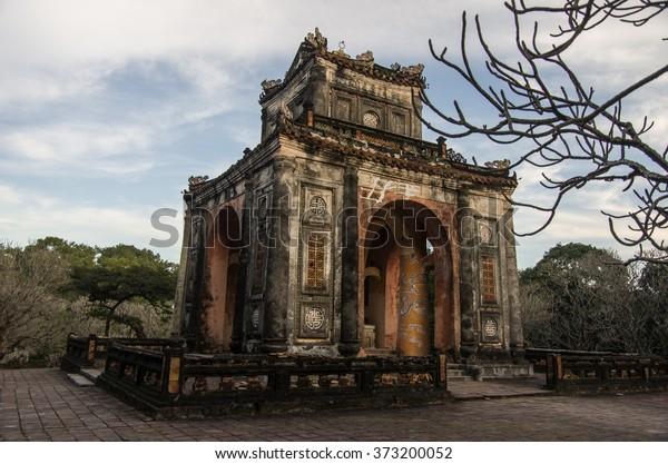 Tomb and gardens of Tu Duc emperor in Hue, Vietnam - A UNESCO World Heritage Site