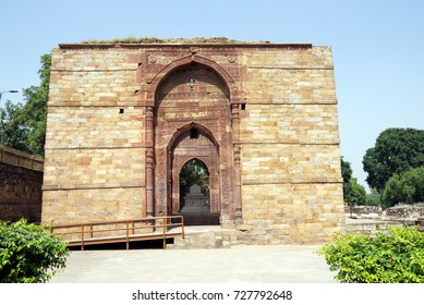 The Tomb of Iltutmish in Qutb Complex in New Delhi.