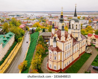 Tomsk city from above. The Resurrection Church. Old russian archtecture