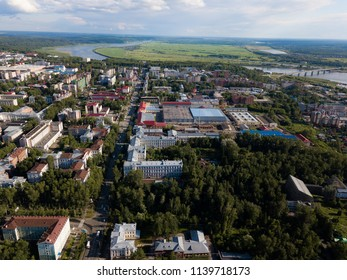 Tomsk city from aerial view. Modern city. Siberia, Russia