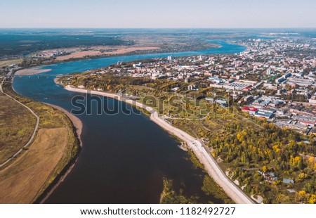 Tomsk cityscape from aerial view. Modern city. Autumn season