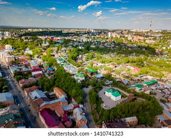 Tomsk cityscape from aerial view. Old historical architecture. Students town. Downtown from above. Siberia, Russia
