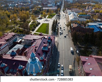 Tomsk cityscape, city hall, Novosobornaya square and Lenin avenue from aerial view