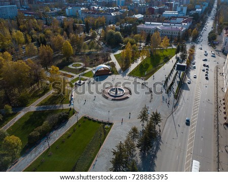 Tomsk cityscape, Novosobornaya square and Lenin avenue from aerial view