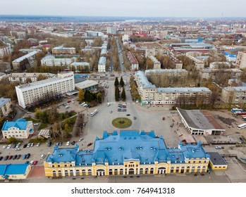 Tomsk cityscape and railway station from aerial view