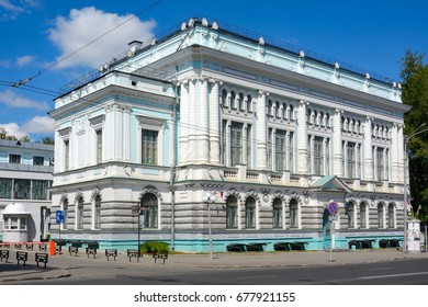 Tomsk, a historical building of the scientific library of Tomsk University