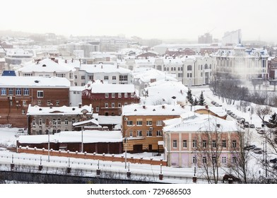 Tomsk, Russia. Aerial view of the old city Tomsk, Russia in winter. Siberia in winter