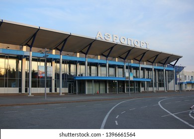 TOMSK, RUSSIA - APRIL 27, 2019: Bogashovo (Tomsk) airport. Main entrance and facade of the airport building.