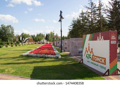 TOMSK, RUSSIA - AUGUST 2, 2019: Tomsk city Central Park. Anniversary of Tomsk, 415 years.