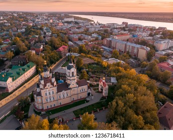 TOMSK, RUSSIA - August 25, 2018: Panoramic view of city Autumn, Tom river. Drone aerial top view.
