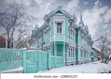 TOMSK, RUSSIA - JANUARY 04, 2019: Wooden house in Tomsk city (Russia) Mansion of S.V. Khomich on Belinsky Street. Building build 1904
