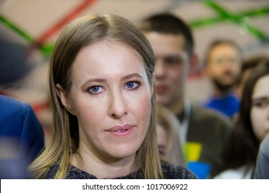 TOMSK, RUSSIA - JANUARY 19, 2018: Kseniya Sobchak russian TV presenter, journalist, socialite and actress. Presidential candidate of the Russian Federation