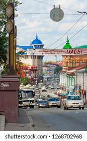 Tomsk, Russia - July 21, 2007: View of the Central street of the historical part of the city, Tomsk, Russia