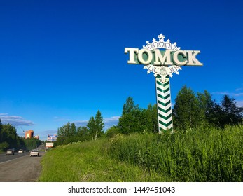 Tomsk, Russia - June 20, 2019: road monument - stela at the entrance to the town. Stylization under the Distance milepost of imperial Russia for road decoration. Translation: Tomsk