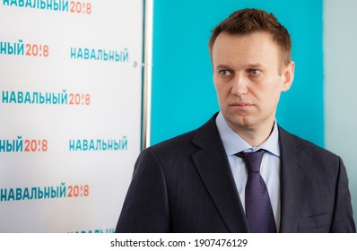 TOMSK, RUSSIA - MARCH 17, 2017: Alexei Navalny - Leader of the Russian opposition