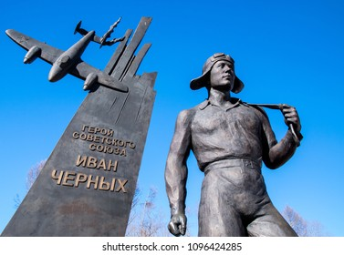 TOMSK, RUSSIA - MARCH 31, 2018: Monument to Ivan Chernykh.