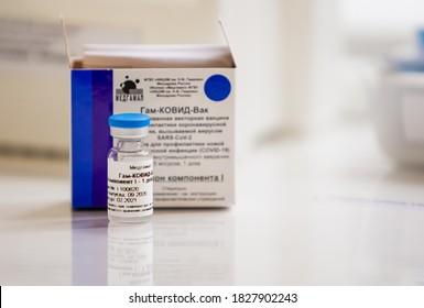 TOMSK, RUSSIA - October 6, 2020:  Russian Sputnik-V COVID-19 vaccine at hospital during coronavirus pandemic