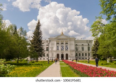 Tomsk, Russia,The National Research Tomsk State University in summer day. July 10, 2017. Lot of tulips around