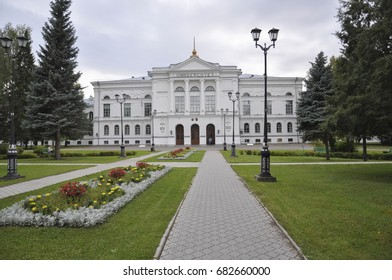 Tomsk, Russia,The National Research Tomsk State University in summer day. July 10, 2017 Editorial