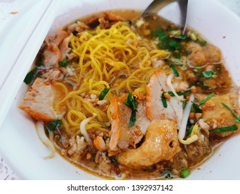 Tomyum Noodles foodthai Yoi Tiew Tom Yum  With a spicy flavor