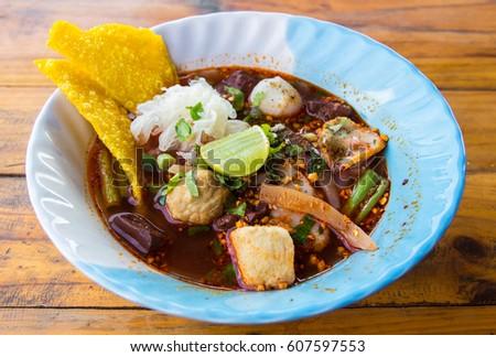 Tomyum Yong Tau Foo Noodle Soup Stock Photo Edit Now 607597553