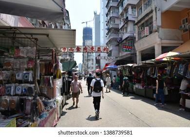 Tong Mi, Kowloon/Hong Kong; Shopping around Tong Mi 25th April 2019