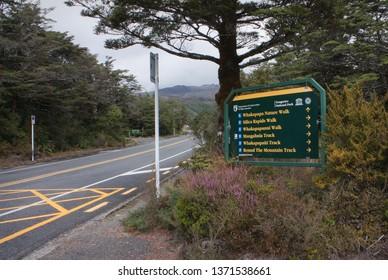 Tongariro National Park, New Zealand - April 5th 2019:  Road leading up Ruapehu near visitors centre.