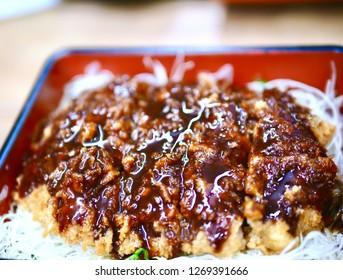 Tonkatsu chicken with sauce