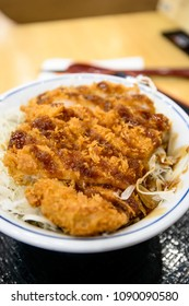 Tonkatsu donburi japanese fried pork rice bowl with special tonkatsu sauce