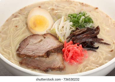 TONKOTSU RA MEN Japanese Foods