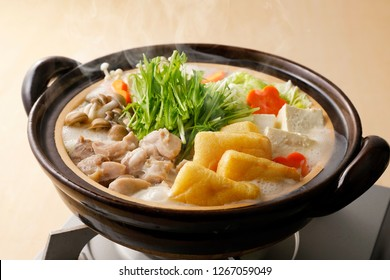 Tonyu nabe. Soy milk soup hot pot in Japanese.
