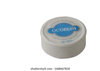 Tooth powder in a round box with a white inscription Special on a blue background. Tooth Powder Special with bicarbonate of soda. GOST 5972-77. The price is 6 kopecks. Kbsh T.P.