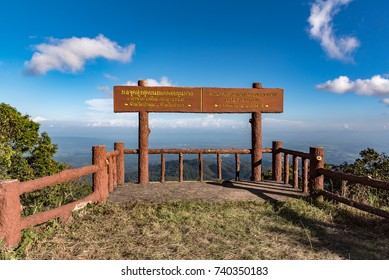 Top of Doi Khun Tan National Park straddles the mountainous area of the Khun Tan Range in Lamphun and Lampang Provinces, northern Thailand , 22 October 2017
