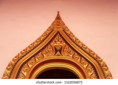 top of the door frame in temple