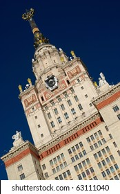 Top of the Moscow State University main building