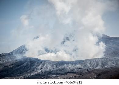 Top of Mount Aso in Kumamoto Japan