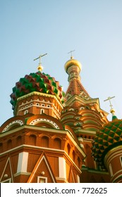 The top of Pokrovsky Sobor - Red Square, Moscow