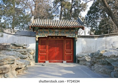 The top tourist spot - Bei-Hai (North-Lake) Park in the center of Beijing