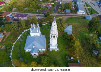 Top view of the bell tower and Transfiguration Cathedral on a September day (aerial photography). Sudislavl, Kostroma region