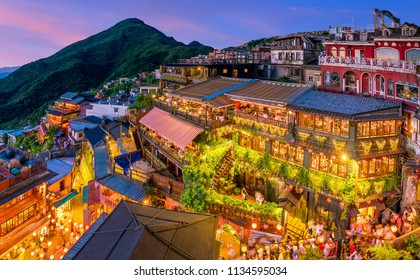 Top view of Jiufen Old Street in Taipei Taiwan