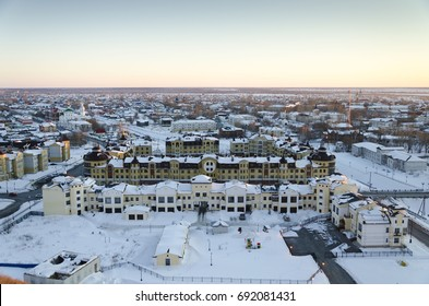 The top view of some russian provincial city, Tobolsk, Russia.